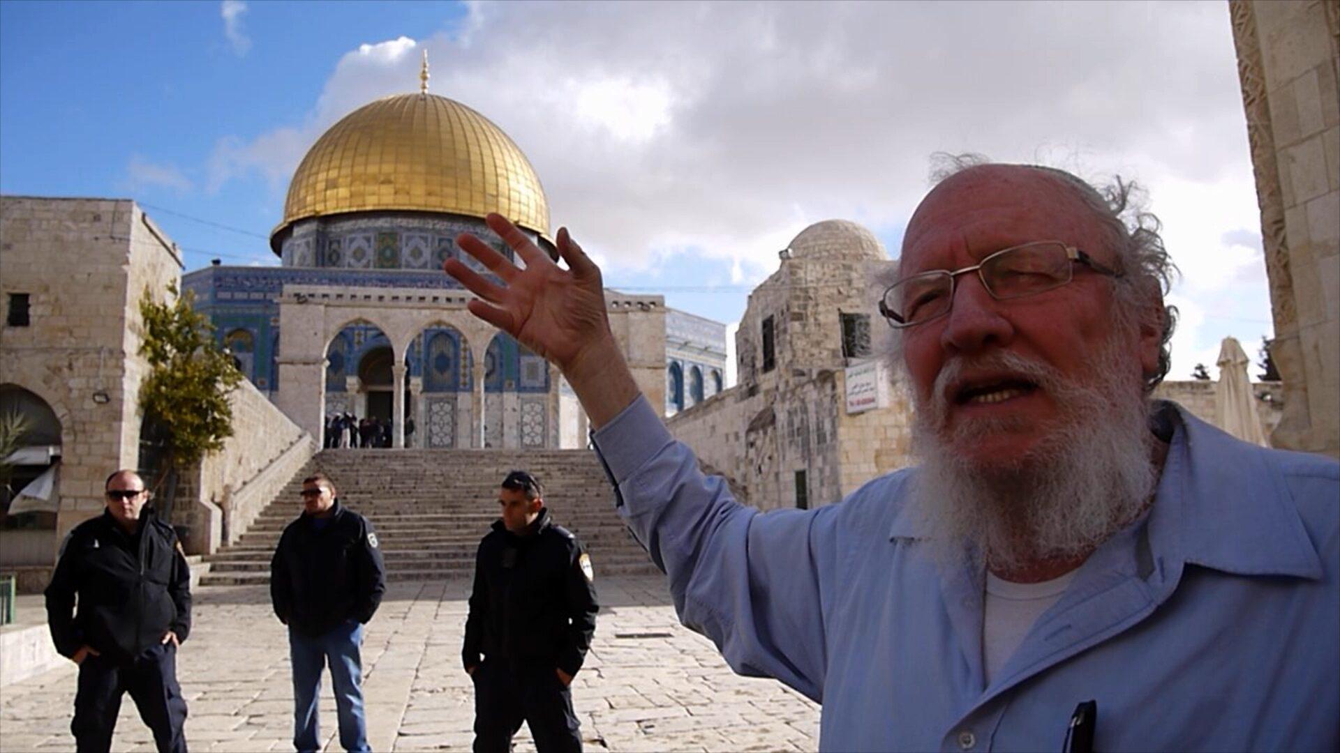 The Jewish Underground | IDFA