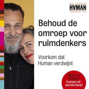 Human banner AUD Nov-Dec